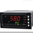 WK17-SIN-1300模糊PID控制器