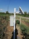 土壤墒情监测系统/土壤在线实时监测系统/土壤墒情监测站