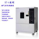 自然换气老化箱热老化试验箱专业厂家