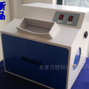 WK01-ZF-2013大肠杆菌检测仪.大肠埃希氏菌.荧光观察箱