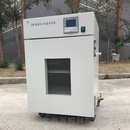WK-9050隔水式恒温培养箱