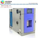 恒温环境试验箱高低温试验箱36L