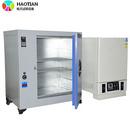 精密工业高温烤箱环境类设备