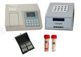 多参数水质检测仪 型号:MHY-29152