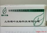 光甘草定/Glabridin/59870-68-7/标准品