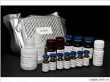猴ADM,肾上腺髓质素Elisa试剂盒