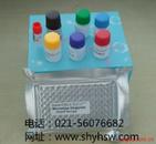 人类白细胞抗原C(HLA-C)ELISA试剂盒