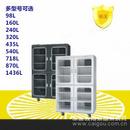 2014防潮箱工厂现货热销品牌防潮柜,上海不锈钢防潮柜定做