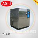 冷热冲击箱生产厂家质量可靠 图片