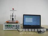 供应数字式四探针测试仪生产