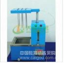 水浴氮吹仪-DN系列 DN-36W