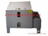 盐水喷雾试验箱120型