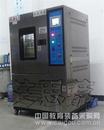 两箱气体式冷热冲击试验箱先进技术 可定制