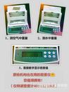 江苏聚苯乙烯电子密度检测仪