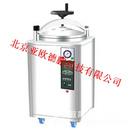 手轮式不锈钢立式压力蒸汽灭菌器 立式压力蒸汽灭菌器 灭菌器