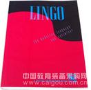 lingo14.0招标参数说明