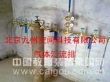 单侧气体汇流排生产, 单侧气体汇流排厂家