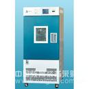 GDHS型 高低温湿热实验箱GDHS-2025A