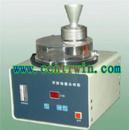 SHJ-KJYQ-II浮游菌采样器 型号:SHJ-KJYQ-II