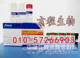 人1,5-脱水葡萄糖醇/1,5-脱水山梨(1,5-AG)ELISA