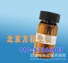 FUN0018乙酰哈巴苷;8-O-乙酰哈巴苷Acetylharpagide