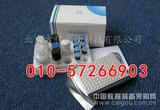 猴载脂蛋白B100含量检测,apo-B100 ELISA测定试剂盒