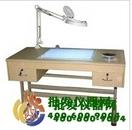 种子净度工作台TJD-1300A