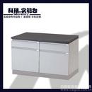 广州实验台 全木实验边台 操作台 工作台 实验室家具厂家直销