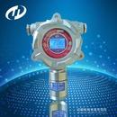 在线式异丁烯检测仪 固定式异丁烯传感器 管道式异丁烯测量仪
