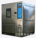 积架式高低温老化实验箱