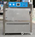 非标紫外线老化试验箱操作规程