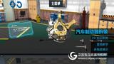 国泰安汽车VR实训仿真产品(VR汽修实训模拟 汽车专业实训)