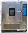 环境类试验箱/恒温恒湿试验箱