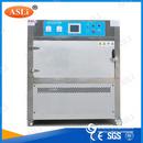 紫外线耐候试验机生产厂家