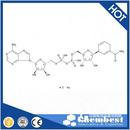 NADH(还原型辅酶I) CAS:606-68-8