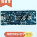 智能佳 迷你开源控制器CM-9.04 A型 韩国原装进口 智能机器人配件