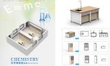 化学准备室(铝木)