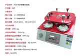 马丁代尔耐磨仪/马丁代尔摩擦试验机/膜材料耐磨损/磨耗起球测试