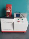 铁电材料介电频谱测试仪