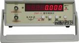 数字频率计 ZWF-3