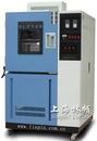 【林频】可程式高低温湿热试验箱