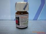 维生素C/抗坏血酸/维他命C/L-抗坏血酸/丙种维生素/2,3,4,5,6-五羟基-2-己烯酸-4-内酯/VC