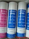 ARDROX 9VF2可视荧光型红色喷雾剂系列