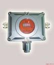 QD6340可燃气体探测器厂家价格
