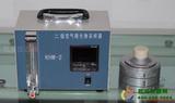 (二级)筛孔撞击式空气微生物采样器