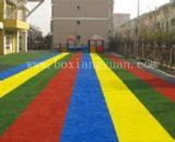 幼儿园人造草 人造草坪 人工草坪 彩色人造草坪 彩虹草