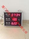定制大屏幕温湿度显示屏时间温度湿度PM2.5粉尘600*400*80mm
