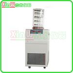 -80度立式真空冷冻干燥机/冻干机厂家/上海冷冻干燥机现货FD-1A-80