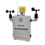 MS-MI-1-3揚塵監測儀