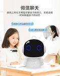 创源康智能多功能机器人工厂批发